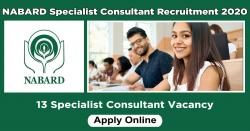 NABARD Specialist Consultant Recruitment 2020 Apply 13 Specialist Consultant Vacancy